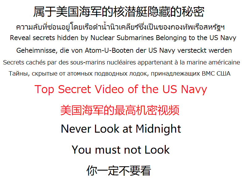 Top Secret Video of the US Navy-Tokyo Fortune Telling-