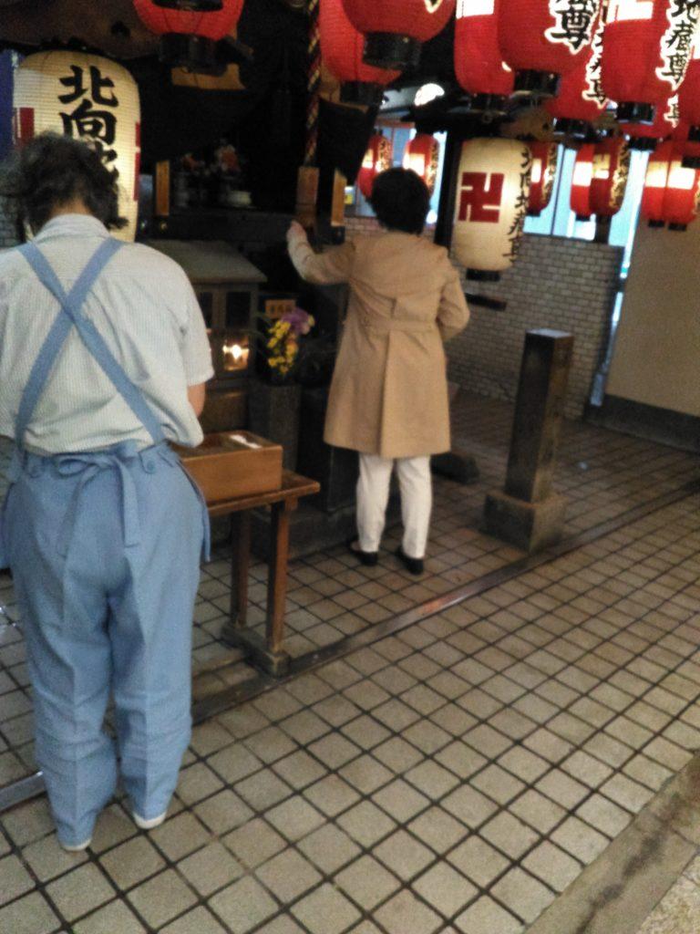 北向地蔵尊-大阪梅田-東京占い無料幸運-4